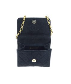 Chanel Pre-Owned: Chanel Vintage Black Suede Gripoix Flap Bag