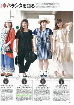 Ethically Made - Sweatshop Free Chubby Fashion, Xl Fashion, Asian Fashion, Plus Size Fashion, Womens Fashion, Tokyo Streets, Chubby Girl, Plus Size Beauty, Asian Style