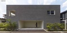 Casa urbana japonesa minimalista
