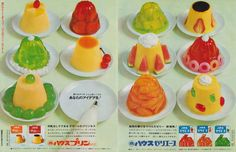 1967 Japanese magazine ad for jello. Retro Advertising, Vintage Advertisements, Vintage Ads, Vintage Posters, Vintage Food, Retro Recipes, Vintage Recipes, Kitsch, Japanese Grocery