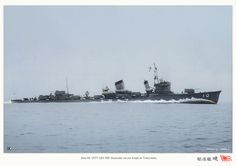 Imperial Japanese Navy in colorized photos World Of Warships, Battle Fleet, Imperial Japanese Navy, Imperial Army, Sea Of Japan, Colorized Photos, Naval History, United States Navy, Navy Ships