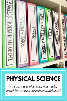 Save time and energy with this no-prep, PHYSICAL SCIENCE CURRICULUM bundle! This print and digital curriculum includes all of the lessons, notes, labs, activities, practice worksheets, STEM activities, projects, quizzes, review games and exams you need to teach an entire year of Physical Science to 8th-11th grade students. #physicalsciencelabs #physicalscienceactivities #physicalsciencedigital #physicalscienceflippedclassroom #physicalsciencehomeschool