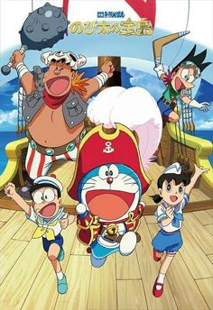 Doraemon The Movie: Nobita And The Green Giant Legend Walt Disney Characters, Cute Characters, Cartoon Characters, Doraemon Wallpapers, Cute Cartoon Wallpapers, Japanese Cartoon, Cute Japanese, Doremon Cartoon, Character Wallpaper