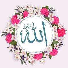 Allah Calligraphy, Islamic Art Calligraphy, Islamic Images, Islamic Pictures, Islamic Surah, Mecca Islam, Quran Book, Islamic Posters, Cute Themes