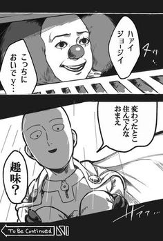 Translated from Japanese to English Funny Dog Memes, Funny Cartoons, Funny Comics, One Punch Man Funny, T Wallpaper, Saitama One Punch Man, It The Clown Movie, One Piece Drawing, Loli Kawaii