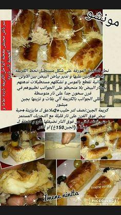 Salma El's media statistics and analytics Arabic Sweets, Arabic Food, Nutella French Toast, Good Food, Yummy Food, Ramadan Recipes, Coco, Dessert Recipes, Food And Drink