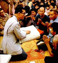 We Love The King of Thailand