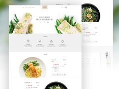 午餐品尝网站