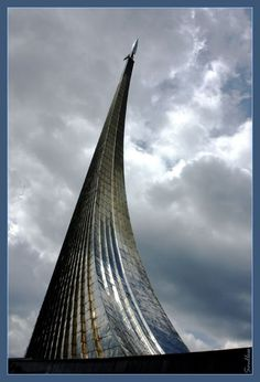Monument to the Conquerors of Space in Moscow: