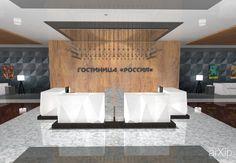 """Холл гостиницы """"Россия"""": интерьер, минимализм, гостиница, мотель, 100 - 200 м2, ресепшн, приемная #interiordesign #minimalism #hotel #motel #100_200m2 #reception arXip.com"""