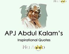 APJ Abdul Kalam's Inspirational Photos From Na Adda