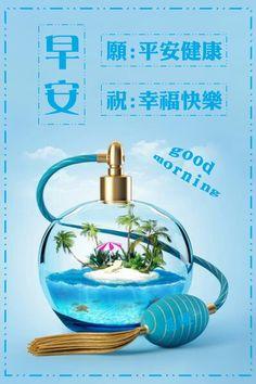 Soap Dispenser, Bottle, Chinese, Soap Dispenser Pump, Flask, Chinese Language