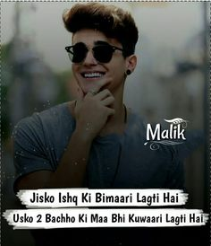 #Malik Bad Words Quotes, Attitude Quotes For Boys, Shyari Quotes, Swag Quotes, My Life Quotes, Crazy Girl Quotes, Karma Quotes, True Love Quotes, Funny Quotes