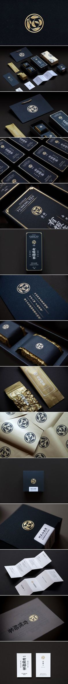 packaging / package design | Yuheng Tea - Brand identity & Packaging Design by Onion Design Associates