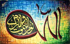 Urdu Font Alphabet Urdu Alphabet Pinterest Fonts