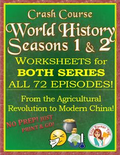 Covers ALL of World History Seasons 1 AND 2! One worksheet per episode with a time stamp option on every question! Some Season 2 episodes also feature a map worksheet! A variety of question types for high student engagement; detailed, annotated answer keys with suggestions for extended learning opportunities! 72 worksheets in all, each one provided in both condensed and large-format variants to meet a variety of needs! #crashcourse #crashcourseworldhistory #johngreen #worldhistory #history