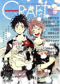 beautiful BL magazine covers - photo #495800 - Mangago