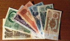 3913 рублей деньги, ссср, Ленин, купюра, Коллекция, рубль, Фото, длиннопост