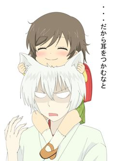 Tomoe & little Nanami...