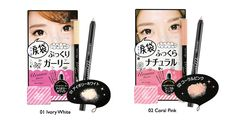 5 Taiwanese beauty trends and products you need to try now // Lovedrops Urumi Eyeliner