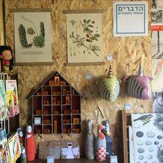חנות חדשה לחפצים ייחודיים בבית הקפה הקסום Mi Casa קפה בחצר בקיבוץ גליל ים הרצליה