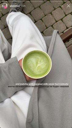 Aesthetic Food, Aesthetic Photo, Aesthetic Pictures, Mint Aesthetic, Creative Instagram Stories, Instagram Story Ideas, Ig Story, Insta Story, Matcha