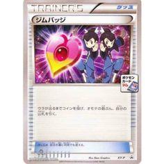 Pokemon 2015 Pokemon Card Gym Tournament Tate & Liza Promo Card #XY-P