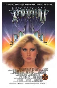 Xanadu  The Greek muses incarnate themselves on Earth to inspire men to achieve. One of them, incarnated as a girl named Kira, encounters an artist named Sonny Malone. With the help of Danny McGuire, a man Kira had inspired forty years earlier, Sonny builds a huge disco roller rink.