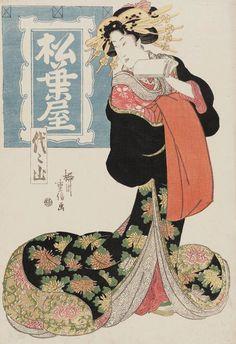 Yoyoyama of the Matsubaya. Ukiyo-e woodblock print, early 19th century, Japan, by artist Yanagawa Shigenobu I