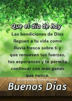 Angelita Orantes - Google+ Good Morning Beautiful Quotes, Good Morning Inspiration, Good Day Quotes, Good Morning Quotes, Good Morning In Spanish, Good Morning Good Night, Morning Wish, Good Day Messages, Good Day Wishes