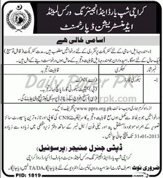 Jobs In Karachi Shipyard & Engineering Works Ltd  http://www.dailypaperpk.com/jobs/180035/jobs-karachi-shipyard-engineering-works-ltd