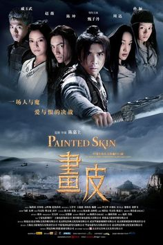 Painted Skin 2008 full Movie HD Free Download DVDrip