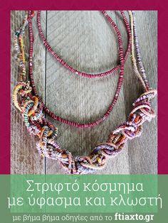 Στριφτό κόσμημα με ύφασμα και κλωστή - ftiaxto.gr