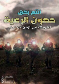 Varsler Iraqi Army, Brave, Folk, Movies, Movie Posters, Popular, Films, Film Poster, Forks