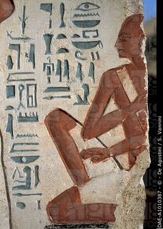 Relief with hieroglyphs at the entrance to the tomb of Amon Pen (Dynasty XIX), Abusir Necropolis, Egypt. Egyptian civilisation, New Kingdom, Dynasty X...