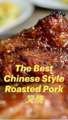 Cooking Chinese Food, Chinese Food Recipes, Asian Recipes, Pork Chop Recipes, Meat Recipes, Cooking Recipes, Baked Ribs, How To Cook Rice, Chicken Thigh Recipes