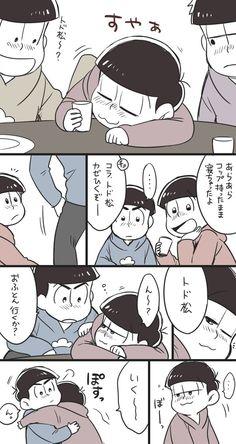 Drunk/Jyushimatsu,Todomatsu, Ichimatsu,Osomatsu, Karamatsu/Osomatsu-san