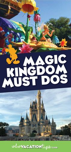 It can be a little overwhelming planning for a day at the most popular Disney park. You don't want to miss anything, yet you don't want to rush. So we came up with a list of Magic Kingdom must dos for you to focus on if your time is limited or you want to know where to start!