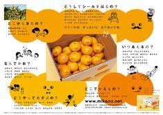Leaflet Layout, Leaflet Design, Brochure Layout, Menu Design, Banner Design, Book Design, Print Design, Dm Poster, Posters