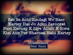 Best representation descriptions: Islamic Shayari in English Related searches: Bewafa Shayari in English,Best Shayari in English,Islamic Po. Shyari Quotes, Allah Quotes, Muslim Quotes, Text Quotes, Hindi Quotes, Islamic Quotes, Quotations, Life Quotes, Qoutes