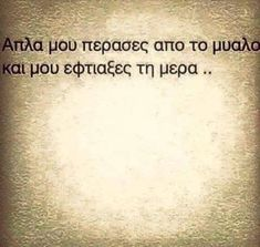50 Ideas For Quotes Greek Kalimera Very Best Quotes, Great Love Quotes, Unique Quotes, Like Quotes, Dream Quotes, Super Quotes, Couple Quotes, New Quotes, Quotes For Him