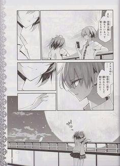 Akuma no riddle Yuri, Riddle Story Of Devil, Akuma No Riddle, Riddler, Touch, Manga, Anime, Sleeve, Manga Anime