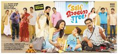 Salt Mango Tree Movie Stills