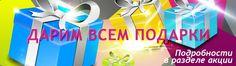 Часы Seiko  Продажа часов Seiko в Москве в Интернет-магазине Diesel-Casio