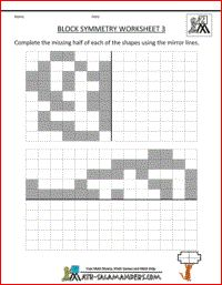 Block Symmetry Worksheet 2, a math symmetry worksheet for 2nd grade ...