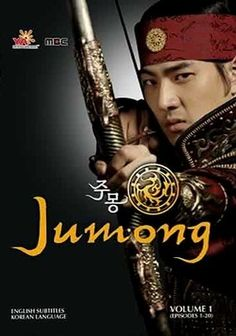 Jumong: Vol. 1 (2006) Set during the Goguryeo dynasty, this Korean television…