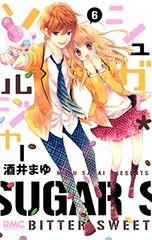 Read Sugar Soldier manga chapters for free.You could read the latest and hottest Sugar Soldier manga in MangaHere. Manga Anime, Manhwa Manga, Manga Romance, Makoto, Animes To Watch, Romantic Manga, Manga List, Bleach Manga, Manga Covers