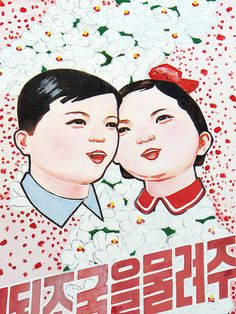 North Korea - it's a happy place full of candy and butterflies...