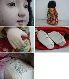 Rare Japanese Genuine Antique Vintage Girl Doll Nihon Ichimatsu Ningyo -986 | eBay