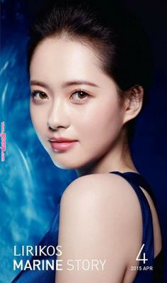 List of most beautiful Korean actresses, who have made the people crazy with their cutest face and fascinating figure. Pretty Asian, Beautiful Asian Women, Most Beautiful, Female Actresses, Korean Actresses, Korean Beauty, Asian Beauty, Go Ara, Asian Celebrities